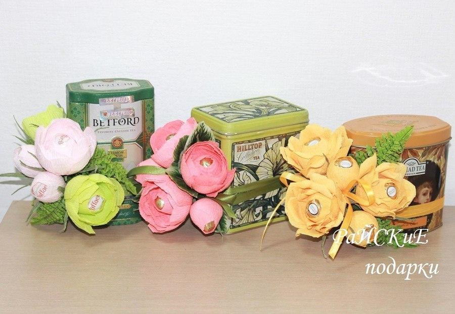 Чайные и кофейные подарки, букеты, корзины, подарочные ...
